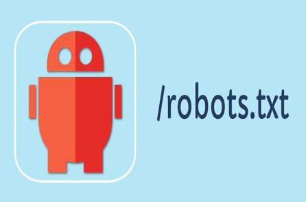 了解什么是robots.txt爬虫协议