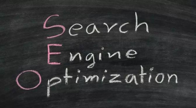 什么是seo搜索引擎,seo是什么意思?