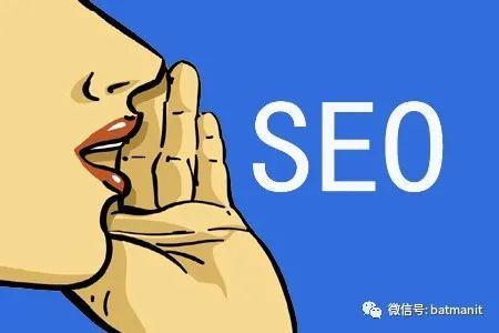 SEO指南,55个SEO知识点,快速自我审查!